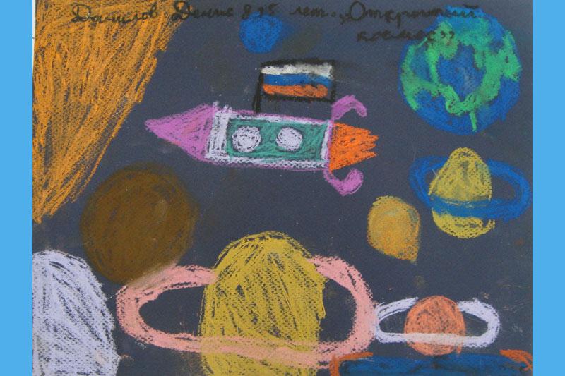Рисунки детей тема космос часть 2